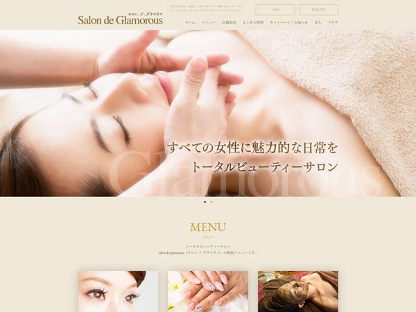 Glamorous Nail(グラマラスネイル)