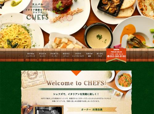 イタリア食堂&ワイン CHEFS