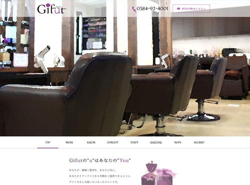 美容室 Gifut(ギフト)