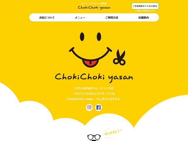 Choki Choki yasan