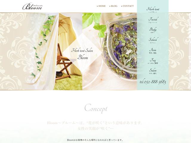 Herb tent Salon Bloom